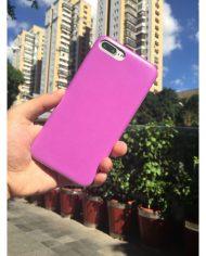coque-photosensible-iphone-7-plus
